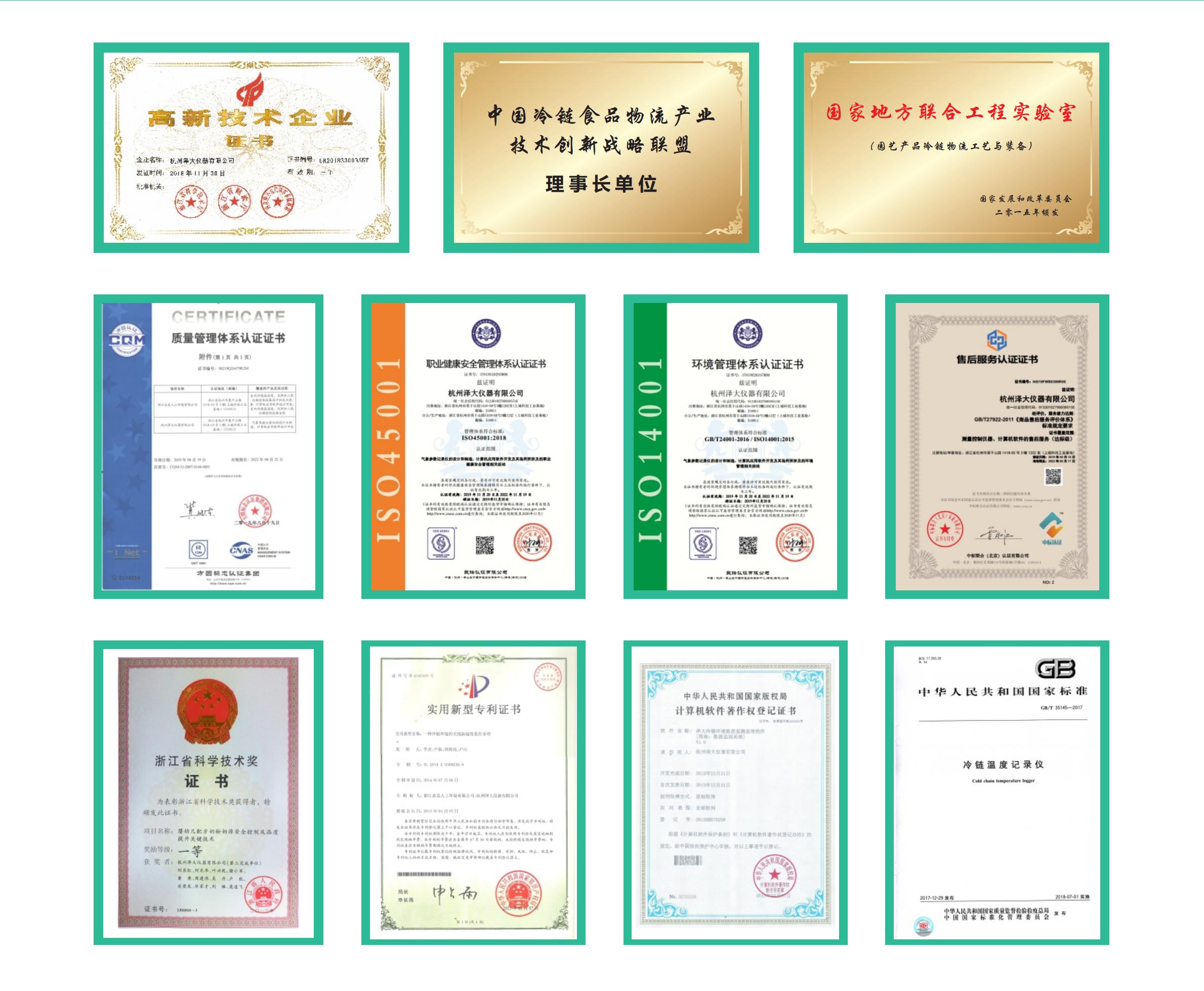 20200624-農產品倉儲保鮮冷鏈信息采集系統宣傳冊_02.png
